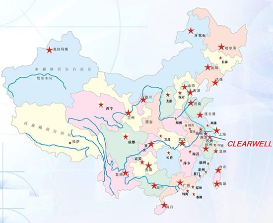 销售网络遍布所有省、自治区、直辖市